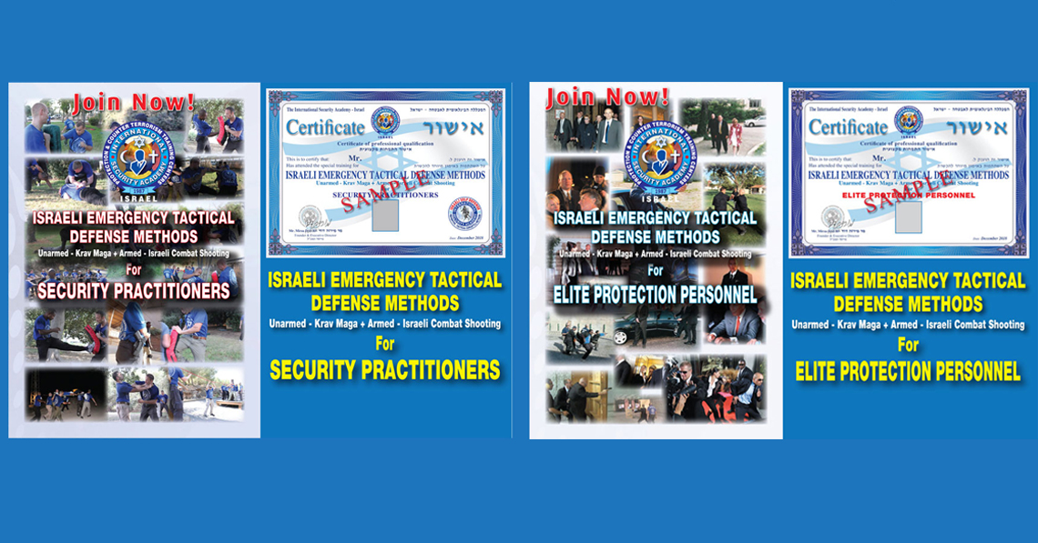 ISRAELI EMERGENCY TACTICAL DEFENSE METHODS (Krav Maga + Combat Shooting)