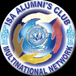 Alumnis Logo